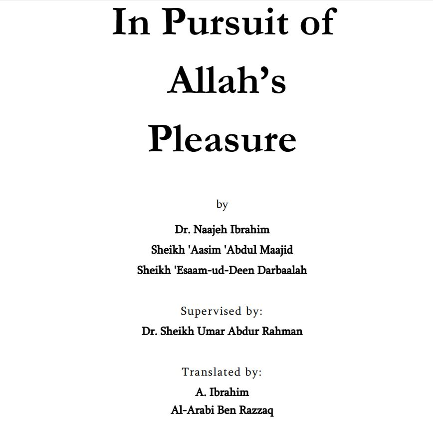 Do's and don'ts for achieving ALLAH's pleasure