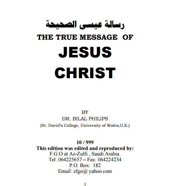 Jesus Christ true message and its connection to Islam