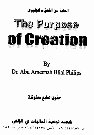 Purpose of creation of a human being