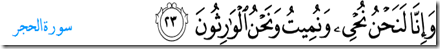 Allah gives life and death Quran 15 verse 23