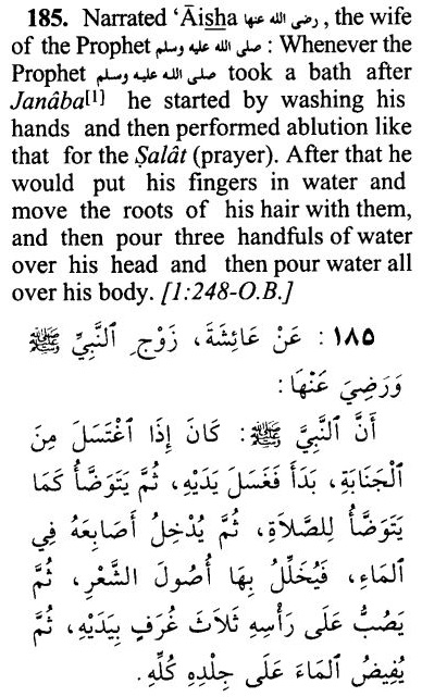 Procedure and method for taking ghusl