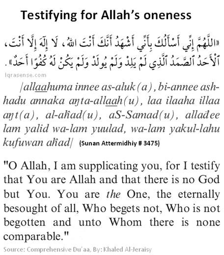 Allah is one - His Oneness