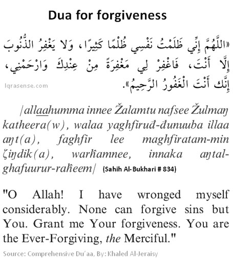 Ask Allah repentance dua for forgiveness