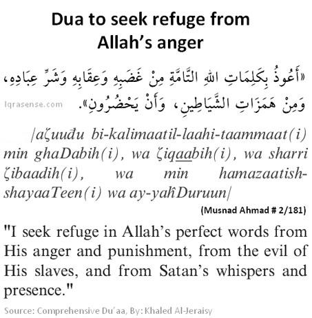 Dua to Allah to take refuge from Allah's anger
