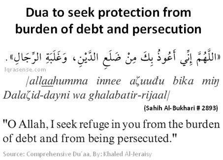 Dua to Allah for protection from debt and persecution