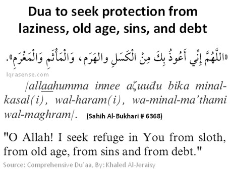 Dua to Allah to seek protection from laziness, old age, sins, and debt