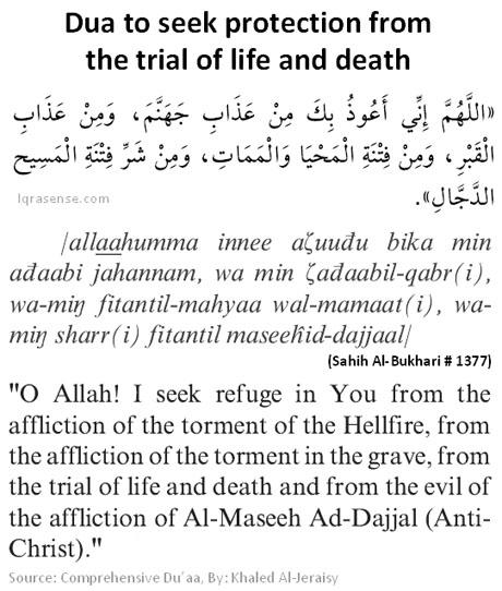 islam on Dua to seek protection from the trial of life and death