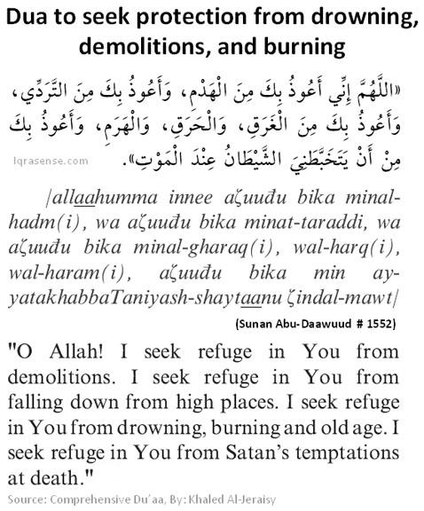islam on Dua to seek protection from drowning, demolitions, and burning