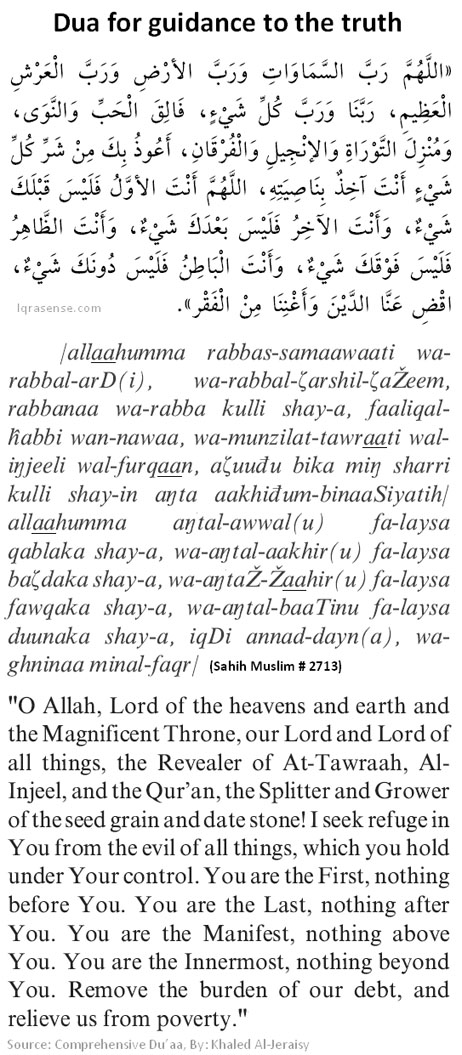 Dua to Allah for guidance truth