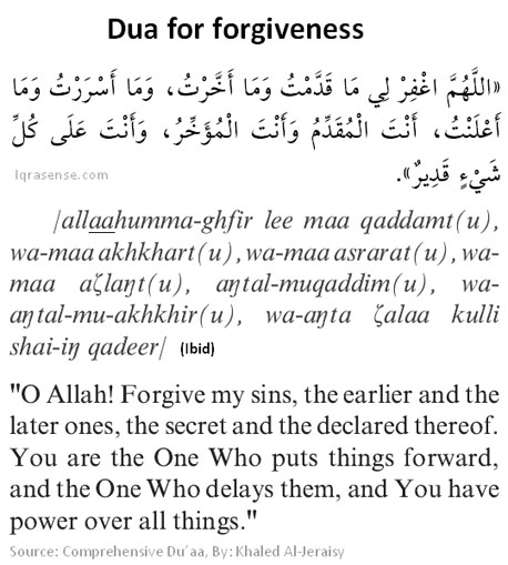dua for repentance Allah