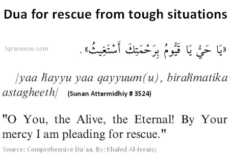 dua to Allah for rescue from tough situations