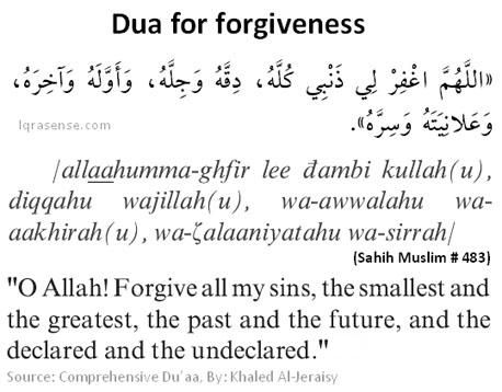 dua to Ask Allah for forgiveness repentance