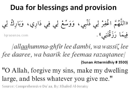 Dua for blessings and provision rizq