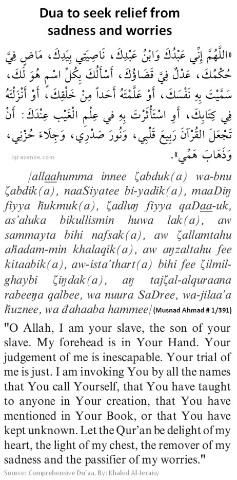Dua to Allah seeking relief from sadness and worries