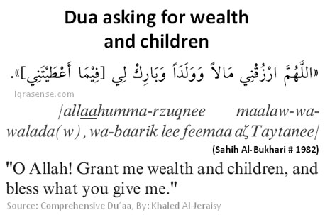 islam on Dua asking for wealth and children