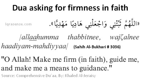dua for strong eeman faith