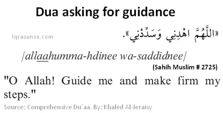islam on Dua asking for guidance
