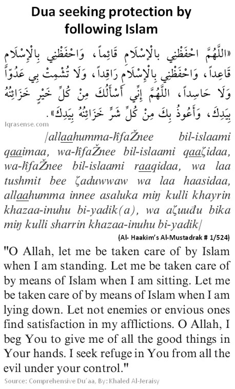 dua to Allah for protection by following Islam