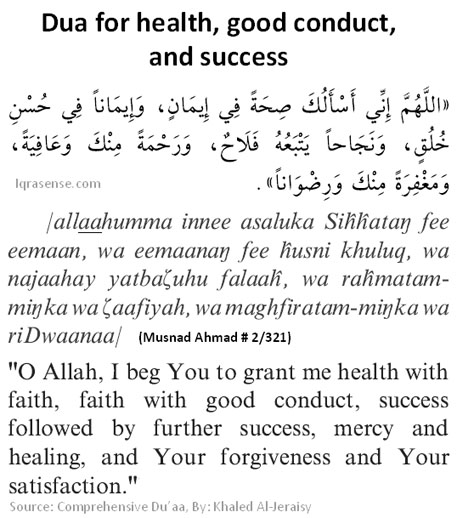 islam on Dua for health, good conduct, and success