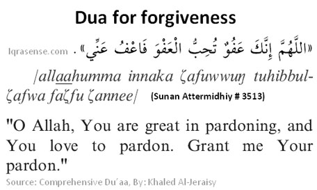 Asking Allah dua for forgiveness repentance sincere