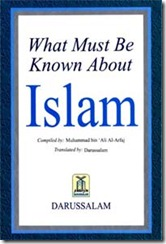 What-must-be-Islam