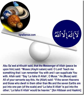 "islam on The Importance of ""Lá iláha illalláh"""