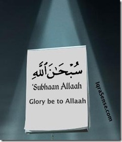 islam on The meaning of Subhan Allah