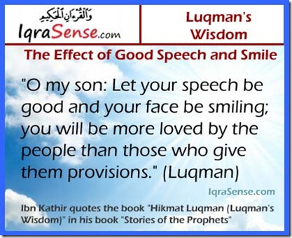 islam on The story of Luqman from the Quran (and Ibn Kathir)