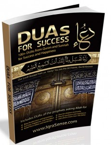 book dua success