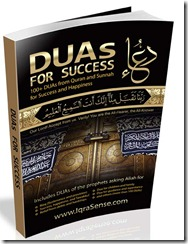 dua books amazon