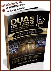 dua success happiness