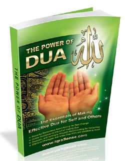 islam on Dua asking to do good things, shun the bad ones, and to love the helpless