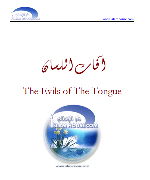 Consequences of a bad Tongue
