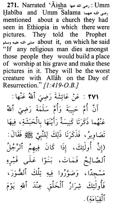 Hadith on graves and pictures