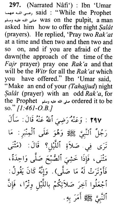 How to pray night Qiyam prayers salat