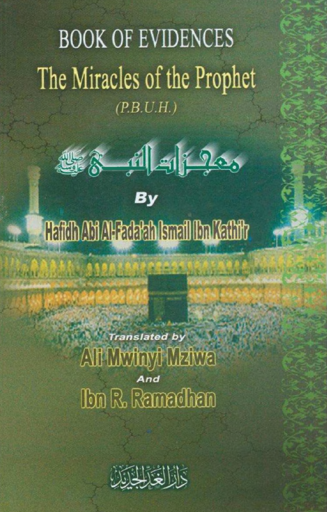 A book that talks about the miracles that the Holy Prophet (PBUH0 came with.