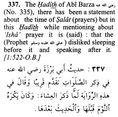 Hadith on sleeping before Isha prayers – Sahih Bukhari