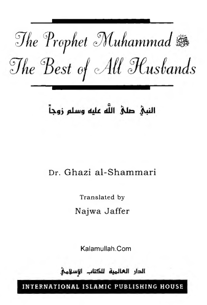 The Prophet Muhammad The best of All Husband