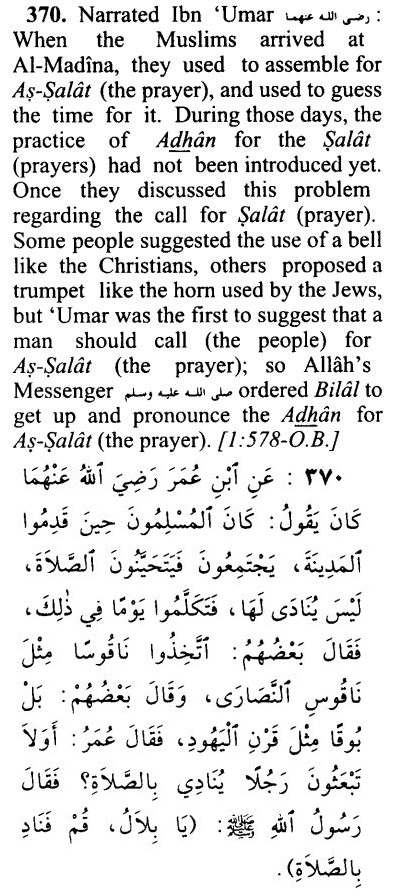 How did the practice of Adhan Start?