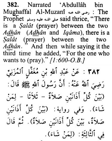 Prayers between adhan and iqama