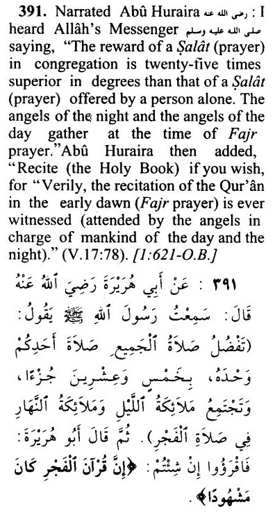 Rewards of congregation prayers and Quran recitation