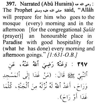 Rewards of morning and afternoon prayers