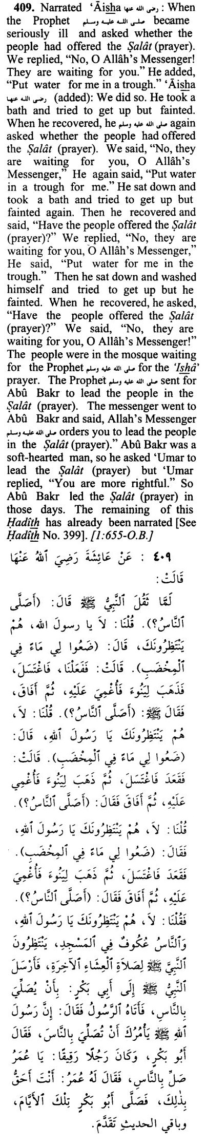 Hadith on Abu Bakr Leading Prayers