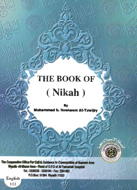 The book of Nikkah