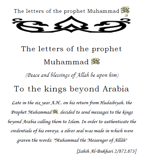 Letters of Prophet Muhammad