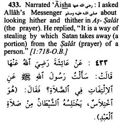 Hadith on mistakes in prayers