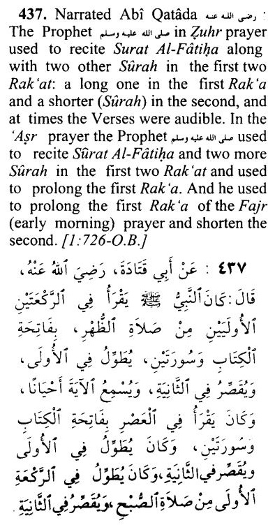 Hadith on duration and length of Salat Prayers