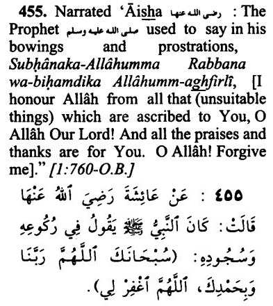 Hadith on praises and thanks to Allah