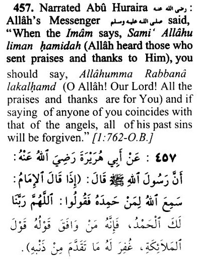 Hadith on forgiveness of sins