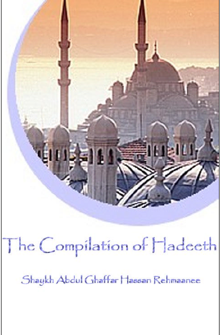 the compilation of hadith